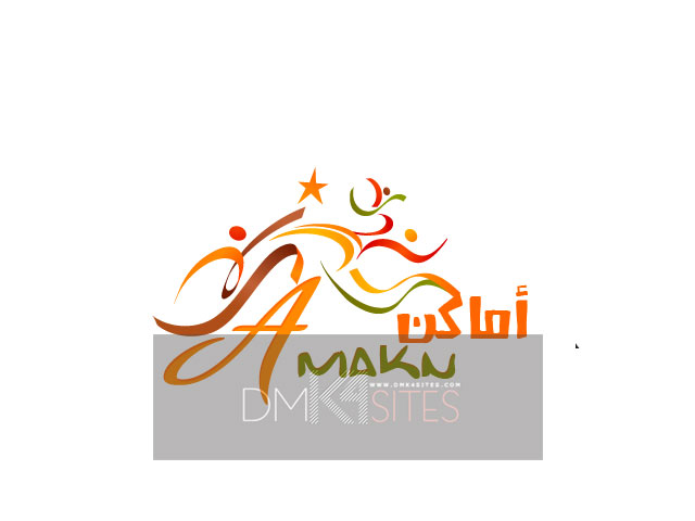 تصميم ثاني لشعار كافيه أماكن